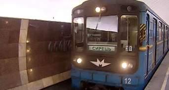 Киевский метрополитен может снизить скорость из-за изношенности