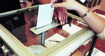 Опозиція хоче, щоб ЦВК встановила результати виборів у 5 округах за протоколами ДВК