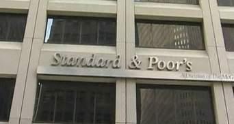 Уряд США судитиметься із S&P