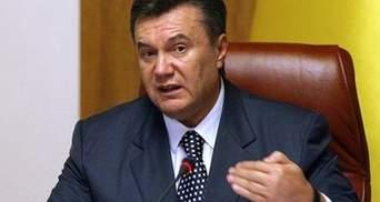 Співробітництво України з ЄБРР продовжиться, – Янукович