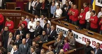 Подія дня: Друга сесія Верховної Ради не відкрилася