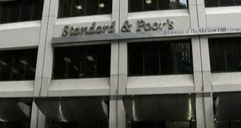 США хочуть стягнути з S&P 5 мільярдів доларів