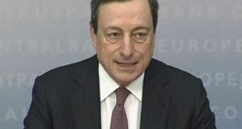 Драги: Экономическая активность в Еврозоне восстановится до конца года