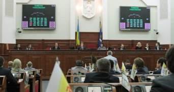 Київрада ухвалила бюджет столиці
