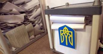 ЦВК зобов'язали провести повторні вибори у двох округах