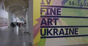В Мыстецком арсенале стартовала выставка-ярмарка Fine Art Ukraine