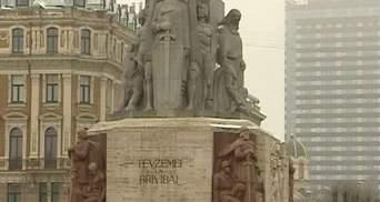 Латвия присоединится к Еврозоне в первый день 2014-го