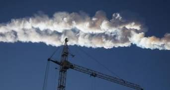 Подія дня: На російський Челябінськ впав метеорит