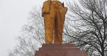 Через пам'ятник Леніну проти Мірошниченка порушили кримінальну справу (Фото)