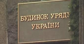 Уряд хоче вкласти в активізацію економіки 30 млрд грн