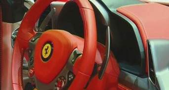 Brand Finance: Самая влиятельная в мире компания - Ferrari