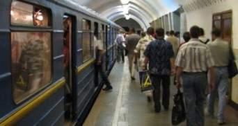 Проїзд у метро має коштувати понад 3 гривні, - КМДА