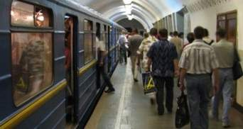 Проезд в метро должен стоить более 3 грн, - КГГА