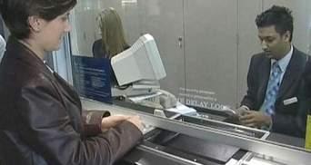 Нові санкції проти Ірану торкнуться системи ЄЦБ
