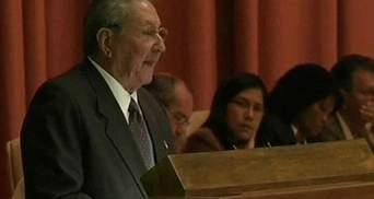 Рауль Кастро покине посаду лідера Куби у 2018 році