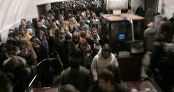 Давка в киевском метро (Фото, Видео)