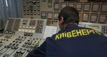 """В """"Киевэнерго"""" обещают не останавливать киевское метро из-за долгов"""