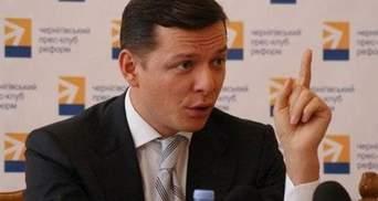 Ляшко призвал киевских депутатов заблокировать Верховную Раду