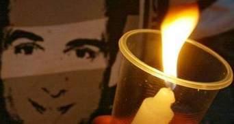 ГПУ пока не выдвигала обвинений за убийство Гонгадзе Кучме и Литвину (Документ)