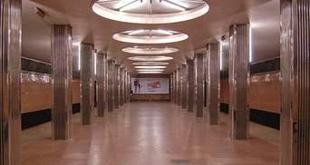 В киевском метро останавливалось движение