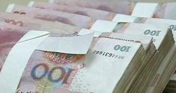 Юань занял 13 место среди популярных валют