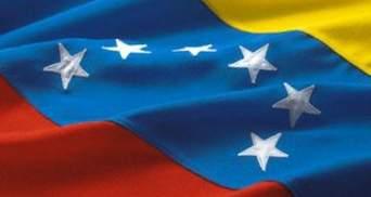 Нового президента Венесуела обере протягом місяця