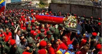 Венесуэла оплакивает Уго Чавеса (Фото)