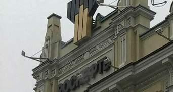 """""""Роснефть"""" співпрацюватиме з ExxonMobil у Мексиканській затоці"""