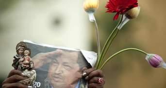 Последние слова для Уго Чавеса (Фото)