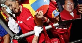 Попрощаться с Чавесом прибудут 22 президента