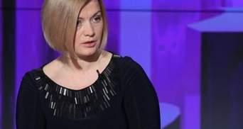 Геращенко каже, що влада не любить соціально активних жінок