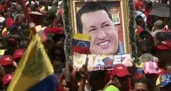 Сьогодні у Венесуелі поховають президента Уго Чавеса