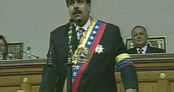 Выборы президента Венесуэлы состоятся 14 апреля