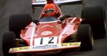Ferrari - єдина команда-учасник усіх без винятку сезонів Формули-1