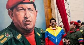 Влада Венесуели візьметься за розслідування справи про отруєння Чавеса