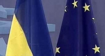 Позбавлення Власенка мандата далеке від демократії, - Фюле