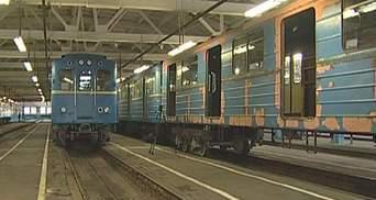Столичный метрополитен передал на модернизацию первые 5 вагонов