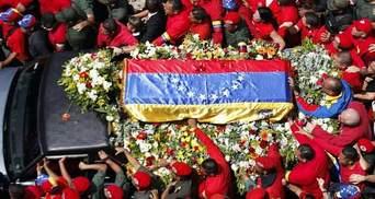 Чавеса поховали