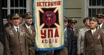 Во Львове ветеранам УПА вдвое увеличили доплаты к пенсиям