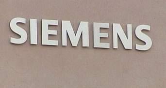 Siemens планує звільнити півтори тисячі працівників у Німеччині