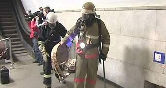 В столичном метрополитене пожарные провели тренировку