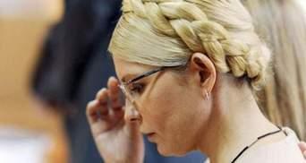 Из-за снежной непогоды Тимошенко не увиделась с дочерью
