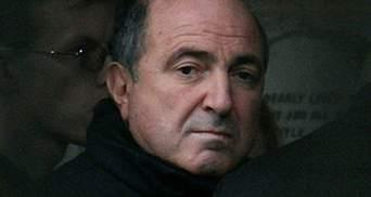 Березовский страдал от депрессии, - Guardian