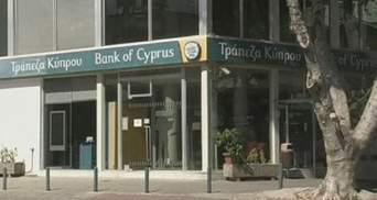 Підсумки тижня: Міжнародні кредитори виділили Кіпру 10 мільярдів євро