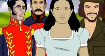 Венесуельське телебачення транслює мультик про Чавеса на небі (Відео)