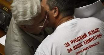 Перед регіоналами і комуністами Колесніченко заговорив українською