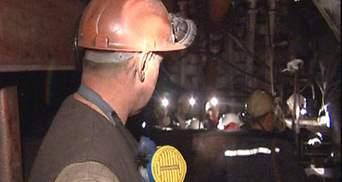 Приватизацию шахт в Украине отложили из-за перепроизводства