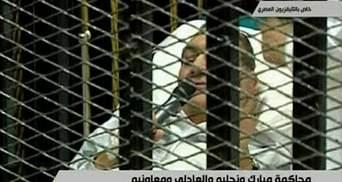Хосни Мубарака обвиняют в коррупции