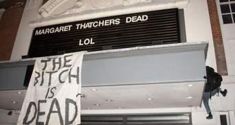 Як ліві британці святкували смерть Тетчер (Фотоогляд)