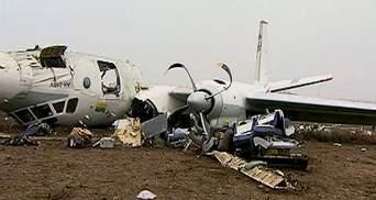 Вілкул назвав причину авіакатастрофи у Донецьку 13 лютого